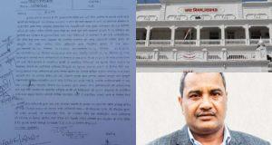 लखनऊ नगर निगम में अफसरों का जलवा सपा से लेकर भाजपा तक बरकरार