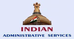 यूपी कैडर के राघवेन्द्र विक्रम समेत अप्रैल में देश के कुल 21 आईएएस होंगे सेवानिवृत्त