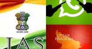 प्रमोटी आईएएस को दोयम समझ रैगिंग पर उतरे सीधी भर्ती के आईएएस