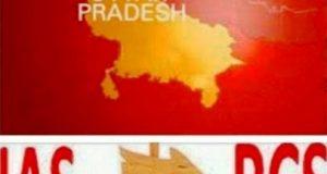 नगर आयुक्त पद : प्रमोटी आईएएस और पीसीएस बिफरे हकमारी पर