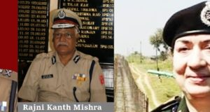 ओपी सिंह के यूपी का डीजीपी बनने के बाद सीआईएसएफ के मुखिया की तलाश शुरू