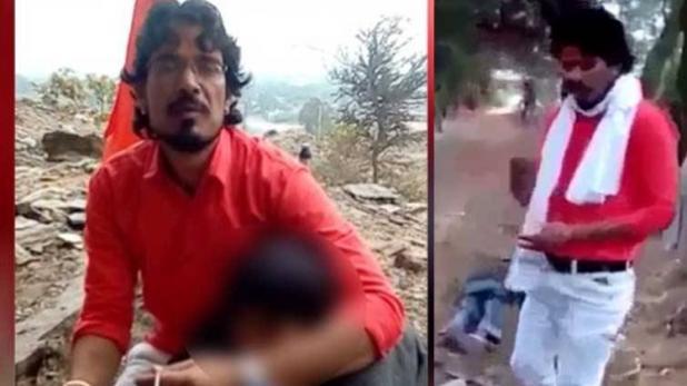 राजसमंद में लव जिहाद नहीं अवैध संबंधों में हुई थी हत्या