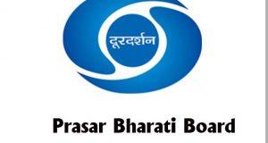 प्रसार भारती बोर्ड में एक साल से नहीं हो पायी सदस्य कार्मिक के पद पर नियुक्ति