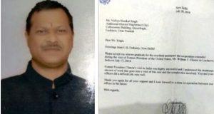 अमेरिका ने की यूपी के पीसीएस विद्या शंकर के प्रबंधन की प्रशंसा