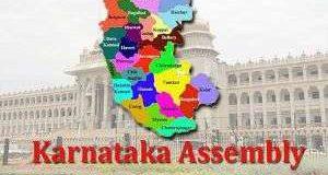 कर्नाटक विधानसभा के चुनाव की तिथि घोषित, 12 मई को वोटिंग, 15 मई को काउंटिंग