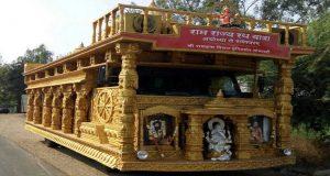 विहिप की रामराज्य रथ यात्रा पहुंची तमिलनाडु,रथ यात्रा का समर्थन के साथ ही साथ विरोध भी