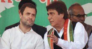 कांग्रेस प्रदेश अध्यक्ष राजबब्बर ने दिया इस्तीफ़ा
