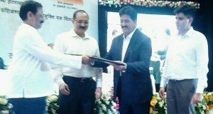 उत्तर प्रदेश सरकार ने किया कौशल विकास के लिए एमओयू