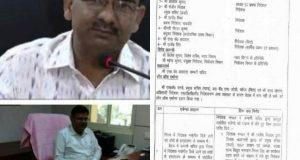 घोटालेबाज बीएस तिवारी बनाम आलोक कुमार :तुम्ही ने दर्द दिया है तुम्ही दवा दोगे