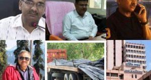 जिला प्रशासन चुस्त तो उर्जा विभाग सुस्त, जवाहरपुर परियोजना की सरिया चोरी का मामला