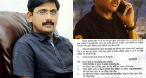 जवाहरपुर परियोजना को लेकर एमडी पांडियन ने दिखाए कड़े तेवर, यूएस गुप्ता को किया शंट