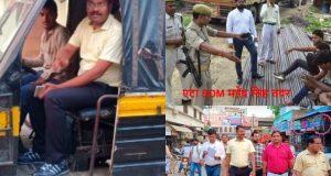 सुशासन और शुचिता की नई इबारत लिख रहे एसडीएम अरुण कुमार सिंह और महेंद्र सिंह तंवर