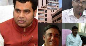 ऊर्जा विभाग में भ्रष्टाचार, सिरमौर श्रीकांत शर्मा और अलोक कुमार