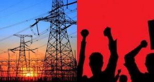 निजीकरण के विरोध सहित अन्य मुद्दों पर बिजलीकर्मियों और इंजीनियरों की हड़ताल शुरू