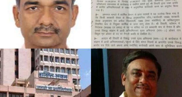 ओबरा अग्निकांड के आरोपी संजय तिवारी पर आलोक कुमार का करम, न एफआईआऱ, न सजा महज 10 फीसदी पेंशन कटौती