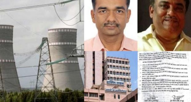 यूपी विद्युत् उत्पादन निगम में शीर्ष स्तर पर इंजीनियरों का टोटा…..पार्ट 2