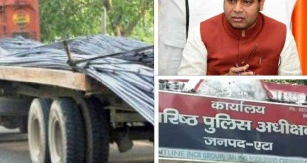 जवाहरपुर सरिया चोरी : पुलिस ने चार्जशीट में किया खेल, तो अलोक कुमार की SIT जांच का पत्र भी ठन्डे बस्ते में