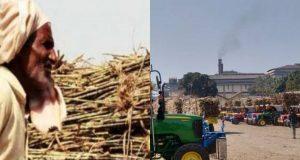 गन्ना मूल्य और बकाए के भुगतान के लिए किसानों ने बजाज चीनी मिल पर लगाए आरोप, उच्च न्यायालय से हस्तक्षेप करने की माँग