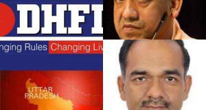 अलोक कुमार ने पद संभालते ही डीएचएफएल मे निवेश का खेल रखा जारी, पूरे डेढ़ साल तक चला यह खेल