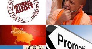 पदोन्नति अटकने से लेखा कार्मिकों में आक्रोश, शासन के वित्त विभाग की चुप्पी से जारी है मनमानी