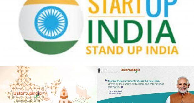"""स्टार्टअप इंडिया के 5 वर्ष पूर्ण होने पर डी0पी0आई0आई0टी0 की अहम पहल """"प्रारम्भ"""""""