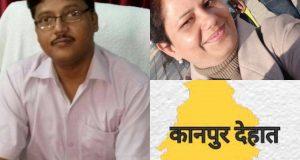 यूपी के निशानेबाज अफसर- कानपुर देहात के कलेक्ट्रेट परिसर में हुई निशानेबाजी, फायरिंग की वीडियो वायरल